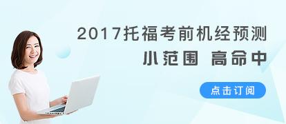 2017年申博官网开户预测